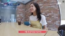 """'빅픽처 패밀리' 구구단 김세정 합류, 박찬호 """"누구에요?"""""""