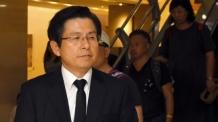 """한국당 의원들 """"황교안, 전대 나와달라"""" 권유"""