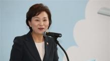 김현미 장관, 중동행…UAEㆍ카타르 수주 지원활동