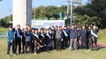 용인도시공사, 경안천 쓰레기 수거 봉사