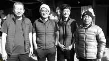 김창호 대장 원정대 합동분양소, 17일 모교인 서울시립대에 마련