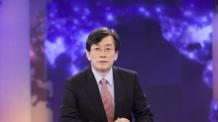 JTBC '뉴스룸' 손석희에 무슨 일?…평일인데 다른 앵커가 진행