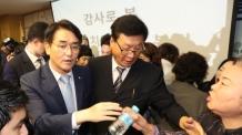 """""""비리 유치원 쉬쉬하고 방치""""…국감 나온 교육감들 '진땀'"""