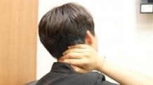 [생생건강365] VDT증후군을 아시나요?