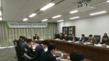 성남시, 대중교통 운영혁신 추진단 운영