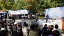 성북구, 동 순회 주민자치교육 시행