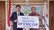 삼성전자, 인니 지진피해 60만불 성금 전달