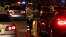 [뉴스탐색]음주운전해도 정지일수 '0일'?…'착한운전 마일리지'의 모순