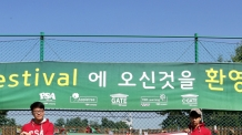 소외계층 아동 지원, YBM에듀의 'MH Festival' 자선바자회 성황리 막 내려