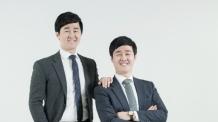 울산이혼변호사 '한뜻법률사무소', 무료상담닷컴을 통한 법률상담 서비스 제공