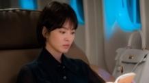 단발머리 송혜교, 출근길 포착 알고보니…