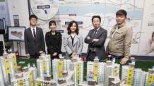 성공률 낮은 지역주택조합사업...김포시에선 '조기 완판'