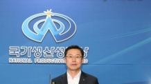 인천환경공단, 국가생산성대회서 국무총리 표창 수상
