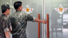 세월호 민간사찰 수사 특수단 활동 내달 17일까지 연장