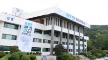 경기도, 6개월미만 프랜차이즈 가맹점 융자 지원