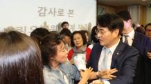 """한유총, 박용진에 민사소송…박용진 """"굴하지 않겠다"""""""