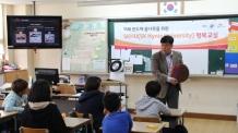 (온1000) SK하이닉스, 초ㆍ중생 대상 'SKHU 행복교실 2.0'시행