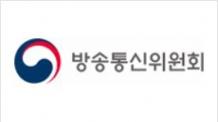 방통위, 현대ㆍ기아차 위치정보수집 현장점검