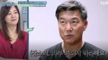 """이아현 잔소리 폭발 """"60살 남편, 그만해"""""""