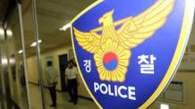'가짜 매매계약서' 활용…14명에게 10억원 갈취한 부동산업자