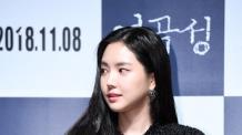 """손나은, """"공포영화 촬영중 귀신 느껴"""""""