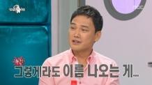 '늑깍이 장가' 홍기훈 누구?…배우 이아현 폭행 전 남친