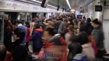 서울 지하철 성범죄 1년새 22% 증가…고속터미널역 최다