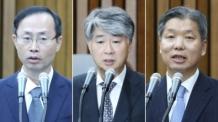 문 대통령, 김기영·이종석·이영진 헌법재판관 임명안 재가