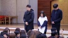 '구급차로 도망갔던' 동탄 환희유치원 원장,학부모에 공개사과