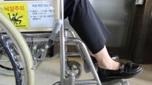 [생생건강 365] 노년기에 찾아오는 파킨슨병