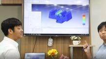 [과학](사이드)국산 M&S 소프트웨어 개발…중소기업 제조혁신 견인-copy(o)1
