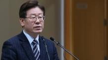 국감 앞둔 이재명…셀프 스캔들 의혹해소·친문엔 화해 메시지