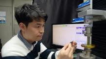 감각 느낄수 있는 '고무형 압력센서' 개발…의수ㆍ로봇 팔 적용 가능
