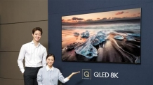 삼성 초고화질 승부수…'QLED 8K' 국내 출시