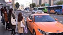1018 택시파업7