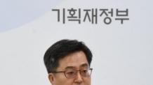 """[국감 현장]김동연 """"일자리-소득분배 개선에 정책 집중""""…패러다임 전환 지속 추진"""