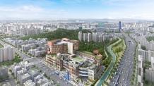 신개념 상업시설 '시흥 플랑드르' 유럽풍 패밀리 어트랙션몰 10월 분양