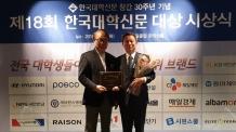 국민연금, 대학생이 뽑은 '사회공헌 1위 공기업' 9년 연속 선정