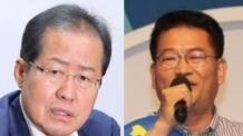 """홍준표, """"가족을 고사포 처형, 독살…北이 가족주의?"""""""
