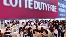 명동보다 59배 비싼 면세점 임대료… 인천공항 폭리