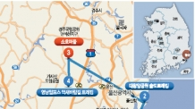 [10월의 농촌여행 코스  농림축산식품부·한국농어촌공사 선정-헤럴드경제 공동기획] 울산역서 5004번→405번 버스 환승하면 편리