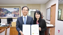 문경시, 한국요리연구가 일본인 혼다 토모미 관광홍보대사 임명