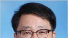 경북경제진흥원장에 삼성전자 상무 출신 전창록씨 임명