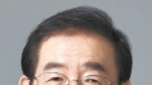 박원순 '세계인권도시포럼' 참석