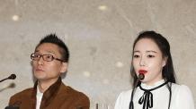 """왕진진, 낸시랭 동영상 공개 """"이게 리벤지 포르노? 협박 아냐"""""""
