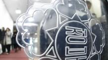 [국감 현장]공무원 복지포인트 '특혜' 논란…5년간 3459억원 건보료 안내