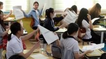 20일 09:30 /  한 달도 안남은 수능…시험 환경 맞춘 학습ㆍ컨디션 관리 중요