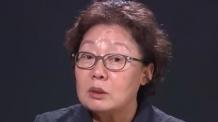"""작가 오세라비""""곰탕집 사건 靑답변,문제 의식 없고 무성의"""""""