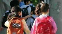유치원 비리신고센터 운영 첫날 전국서 33건 접수