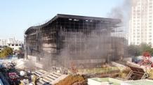 대전 관저체육관 화재 14억5000만원 피해 추정…근로자 11명 부상ㆍ차량 8대 파손